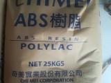 ABS PA-765 台湾奇美 高流动 阻燃