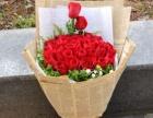 花束预订、开业花篮配送、婚车装饰、更多鲜花预订中
