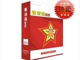 青州管家婆輝煌版軟件適用領域