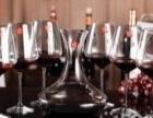 100%正品意大利水晶红酒酒具套装