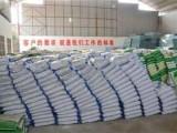 杭州立邦漆总经销杭州腻子粉生产厂家杭州立邦刷新服务