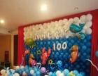 百日宴儿童生日派对策划小丑魔术泡泡秀人偶暖场 氦气球批发
