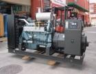 常州回收发电机组 常州废旧发电机回收(康明斯发电机回收价格)