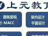 江阴专业韩语培训 江阴韩语培训学校