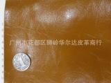 2014夏日新品热销 厂家直销 101纹人造革/pu揉纹优质皮革