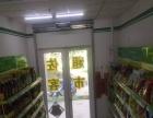 大东望花带后门可通小区含一年房租超市出兑转让