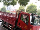 大小货车出租 各地长途搬家 优惠多多,欢迎来电咨询
