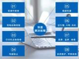 沧州任丘专业电脑维修网络维护数据恢复电脑清洗