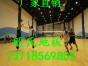 山东运动实木地板 国标防滑木纹色22mm厚 篮球场实木地板
