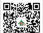 新余万家惠春节家庭保洁卡促销