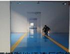 环氧地坪漆厂家施工防静电地坪砂浆地坪水泥固化地坪