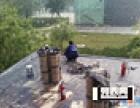 天津专业防水补漏 屋面防水维修 永顺防水公司