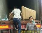 汕头澄海搬家拉货,搬运工,货车出租,专业拆装家具