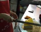 广州蛋糕外卖水果蛋糕鲜奶蛋糕慕斯千层糕舌尖同城配送