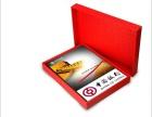 广州创意个性化礼品定制找天意有福,企业礼品定制一键搞定!