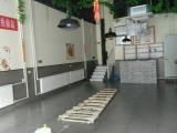 古城地铁附近商业街220平米旺铺招商中金融街长安中心金融街中心