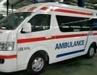 北京救护车出租-长短途转运护送-医院120转运用车
