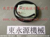 绍兴冲床气动泵,长安协易PLC故障修理-批发价格