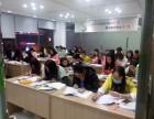 广州新塘教育培训 成人学历教育