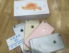 呼和浩特苹果7分期付款-iphone7plus分期付款