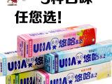 正品UHA悠哈特浓抹茶味草莓味清凉味牛奶糖40g/条 5口味可选