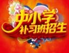 上海静安初二培优,语文 英语 数学课程辅导哪家好