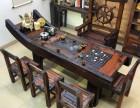 老船木茶桌椅组合明清古典泡茶艺桌中式茶台客厅仿古家具功夫茶几