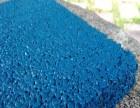 嘉兴透水地坪报价欢迎咨询彩色沥青路面 透水混凝土