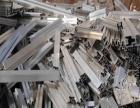 河南周口川汇废铝回收公司