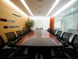 超低价办公室招租,超低的价格,优质的办公环境,800元起