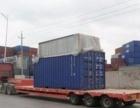 全国各地货物专线零担、整车、大件运输