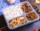 深圳写字楼白领快餐工作餐配送集体餐套餐外卖公司餐