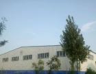 南河三思工业园区钢结构厂房出租·也可当库房