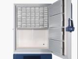 2-8 医用冷藏箱 HYC-890F