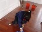 专业提供家庭深度保洁 二手房 出租房 厨卫清洁消毒