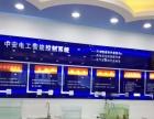 中安高新加盟 五金机电 投资金额 1-5万元