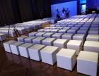 海淀区椅子出租,沙发租赁,北京大学庆典会展桌椅家具租赁