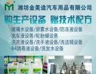 车用尿素生产设备车用尿素生产技术车用尿素商机