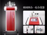 韩国皮肤管理综合仪超声波正负离子导入仪