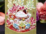 批发订做新款2013年利事封 潮州春节红包礼品