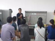 东莞寮步电工培训,全日制电工培训班,寮步较好的学校