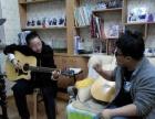 吉他尤克里里小提琴 古筝手风琴 二胡钢琴架子鼓培训