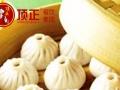 扬州蟹黄灌汤包怎么做?那里的灌汤包好吃?