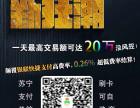 深圳99钱管家支持自选商户功能