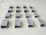 矽胶套管|矽胶绝缘材料|矽胶布|导热矽胶片|矽胶帽套TO-220