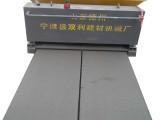 双利直供围墙板机 混凝土成型机