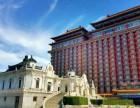 中信国安第一城-大型会议培训宴会预定