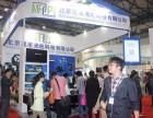2019第24届中国国际激光 光电子及光电显示产品展览会