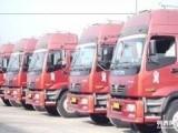 上海回程车调度 整车零担 空车配货 物流全国