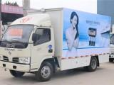 东风多利卡24平米流动舞台车厂家优惠直销